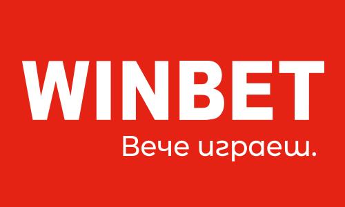 Winbet Казино и Спорт бонус 2021